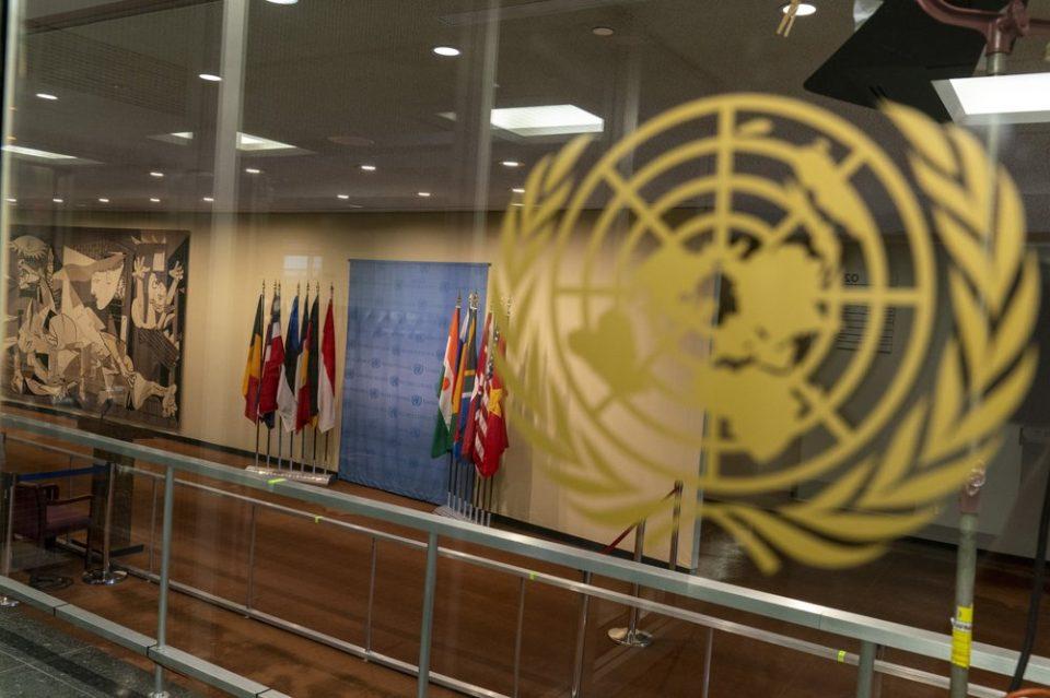 Relatora especial de la ONU visitará Venezuela para evaluar el impacto de las sanciones unilaterales