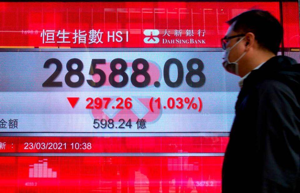 Wall Street con poca variación al mediodía