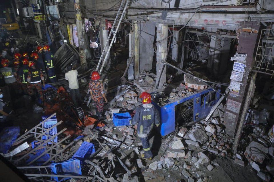 Siete muertos por explosión en Bangladesh