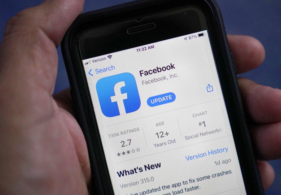UE y Gran Bretaña investigan a Facebook por anuncios