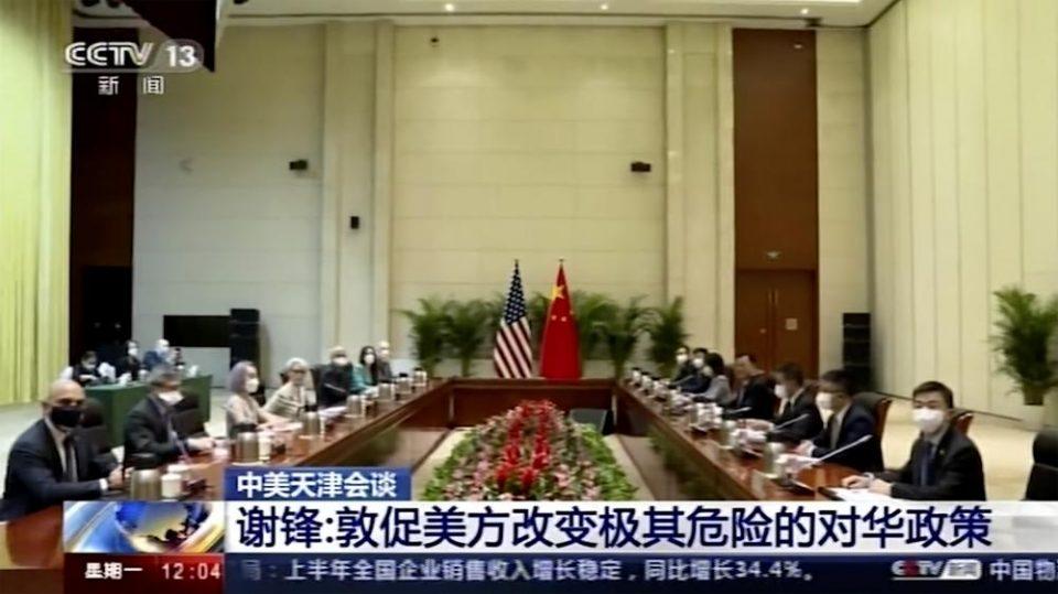 """China urgió a EE.UU. a cambiar su """"mentalidad equivocada y peligrosa política"""""""