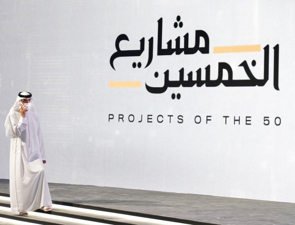 Thani bin Ahmed al-Zeyoudi